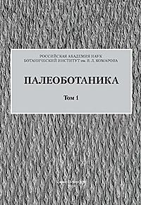 ebook Techniques